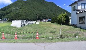 【町有地】 田園風景広がる250坪の住宅地