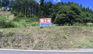 【町有地】 生活利便性が良い住宅地
