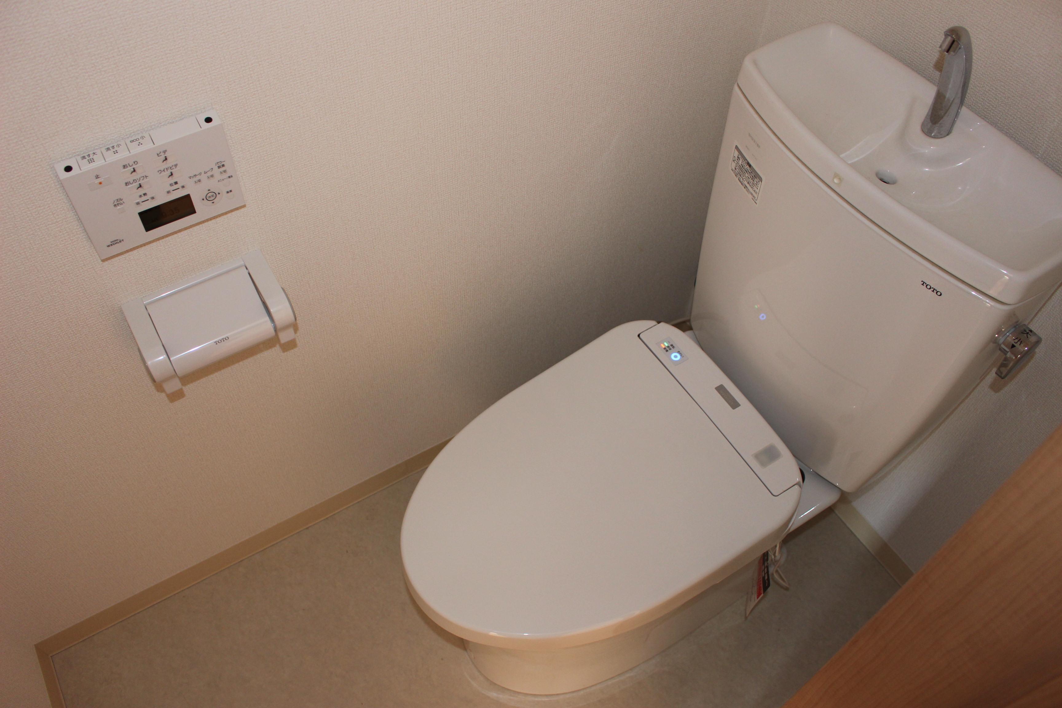 キレイなトイレ!