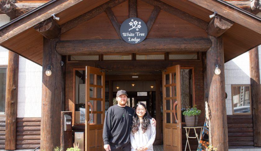 【田舎で起業】White Tree Lodge〜斑尾のロッジでスローライフな暮らし〜