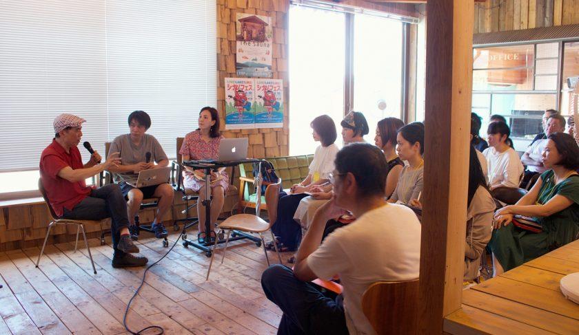 信濃町ライター養成講座の第1回、ゲストの北尾トロさんが話してる