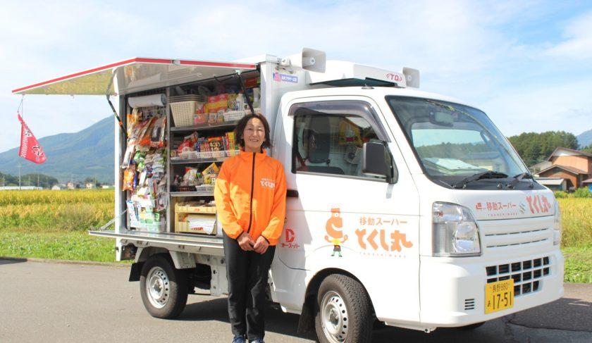 【町民インタビュー】移動スーパー「とくし丸」で買い物の楽しさを運ぶ安藤さん
