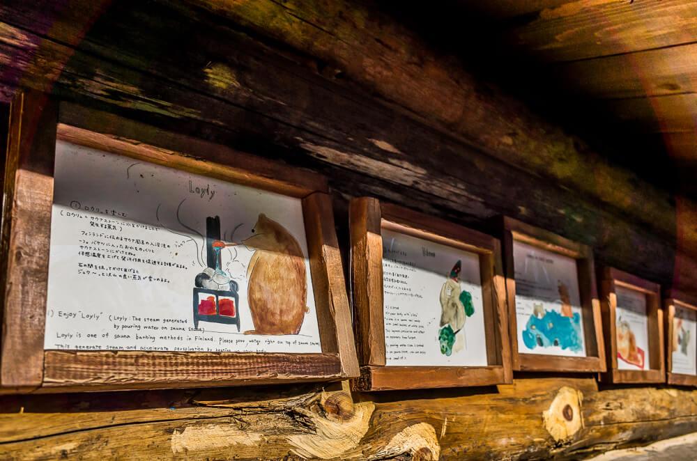 サウナの楽しみ方を図解したイラストを壁に展示